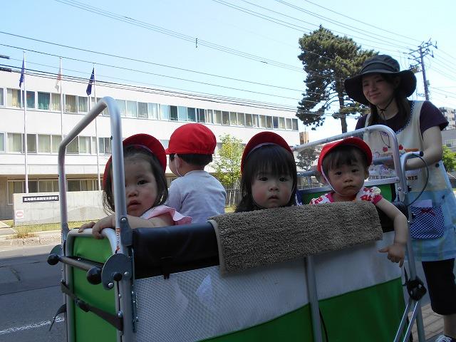 DSCN8881engai-2.jpg