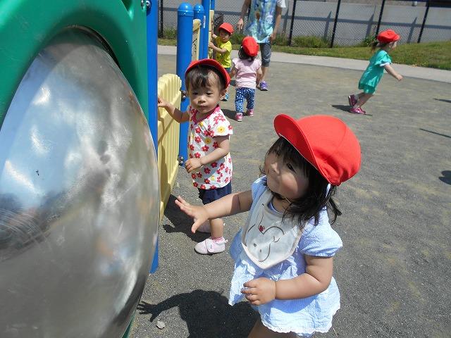 DSCN8926engai-11.jpg