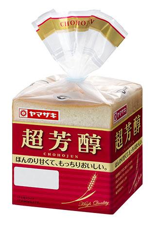 ChoHoujun.jpg