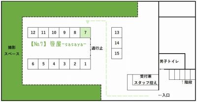 ナゴファン4配置図