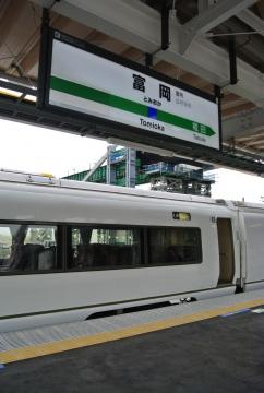 富岡駅の今