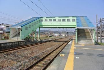 久ノ浜駅跨線橋