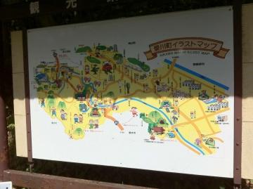 ここから愛川町