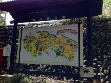 入口にも観光マップ