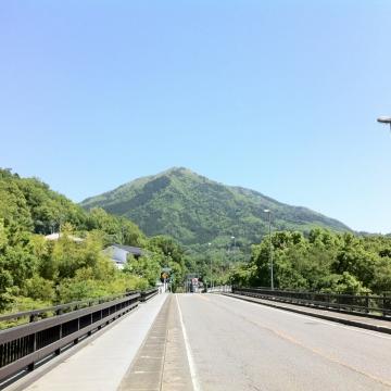 山成し県は続く