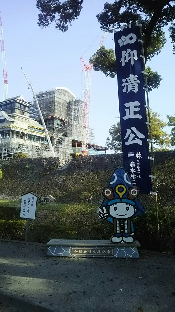 九州観光1