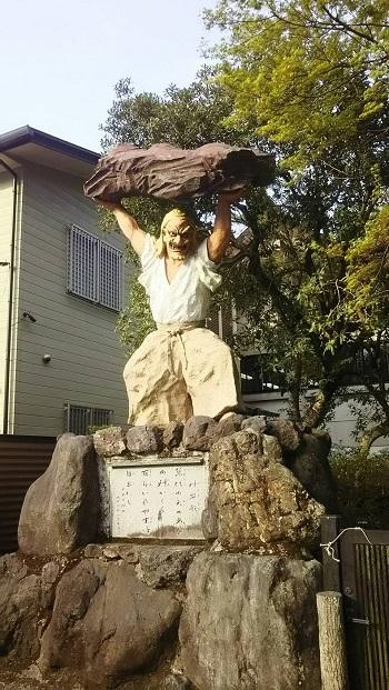 九州観光3-1