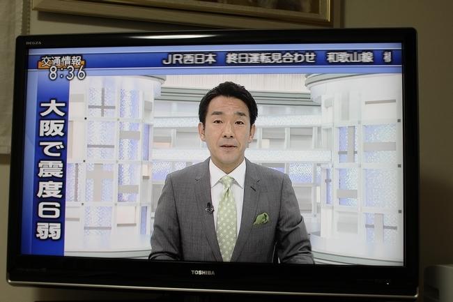 大阪北部地震 012