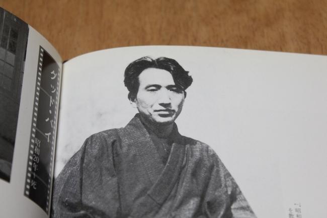 太宰 004