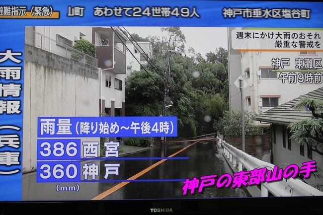 Heavy Rain 068