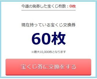 ptkuji2018042760.jpg