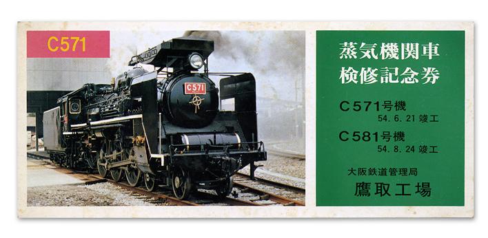 1806c56i02.jpg