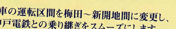1840317.jpg