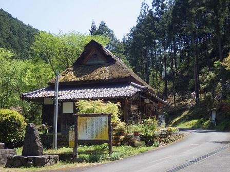 龍沢寺管理棟既存屋根2018