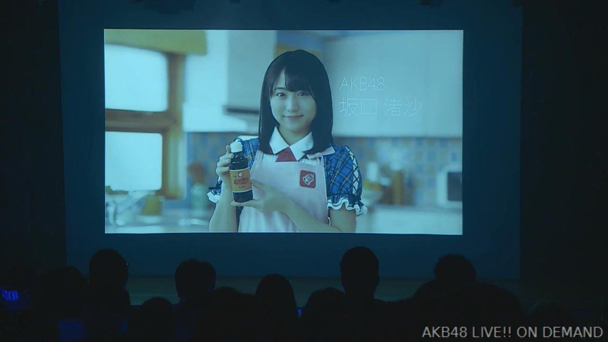 【朗報】 チーム8 坂口渚沙ちゃんが出演する 「ベル食品」のCMが劇場公演にて初公開される !!