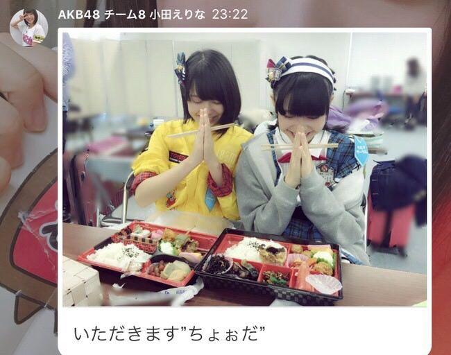 【朗報】 AKB48劇場・チーム8公演、メンバーへの お弁当が豪華w w w w w w w ww w w w