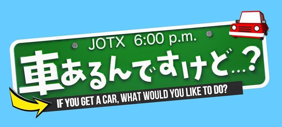【朗報】 AKB48・チーム8 坂口渚沙…テレビ東京 「車あるんですけど…?」 出演 決定!!