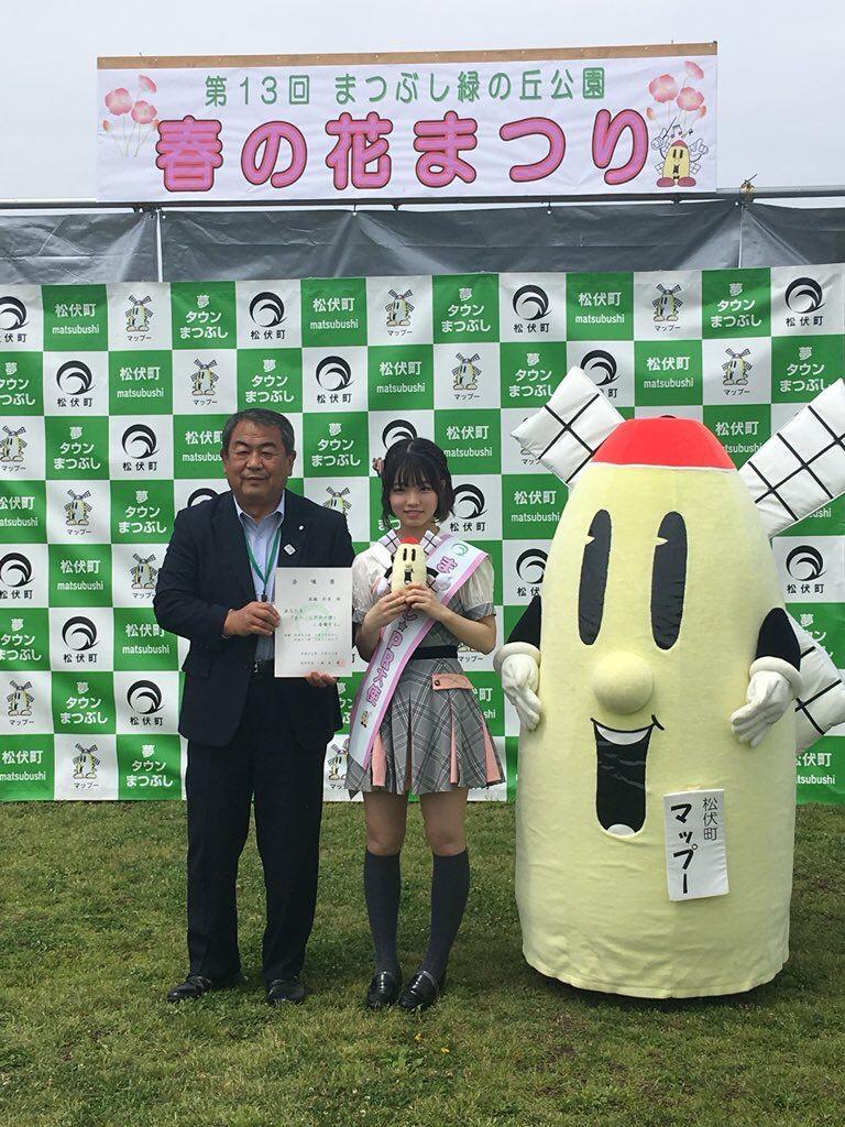 【朗報】 チーム8 高橋彩音ちゃん 「まつぶしPR大使」 に就任!!