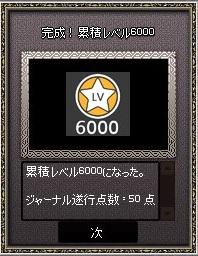 2018060123090867e.jpg