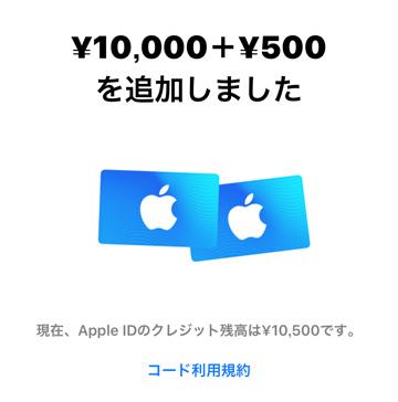 10000_500.jpg