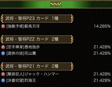 IMG_7617.jpg