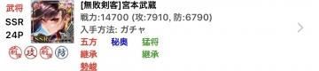 IMG_8336.jpg