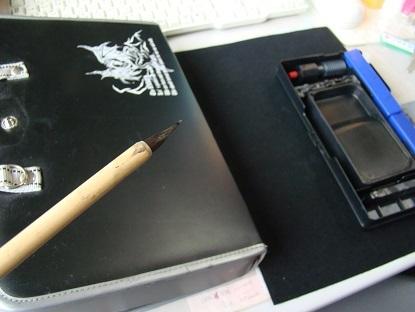 お習字道具