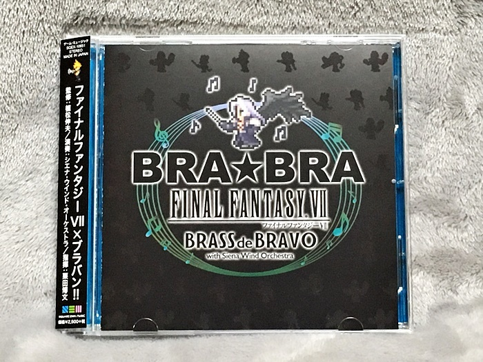 【CD】BRA★BRA FINAL FANTASY VII BRASS de BRAVO with Siena Wind Orchestra