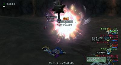 0430_12.jpg
