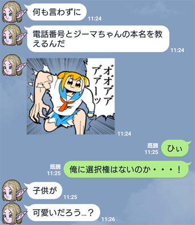 0619_02.jpg