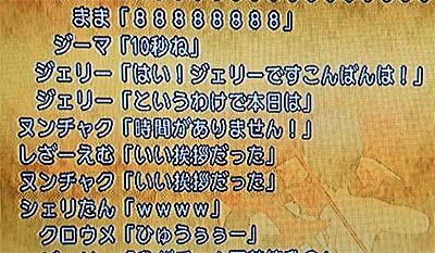0619_09.jpg