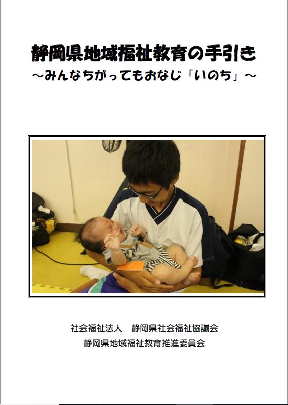 20180517静岡県