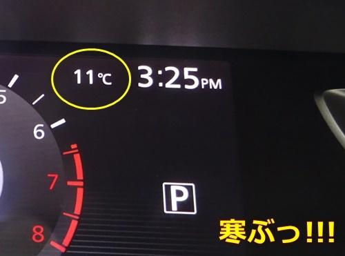 1気温11度