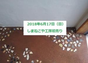 20180613090344909.jpg