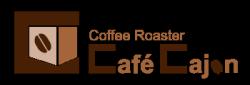 cafecajonlogo.png