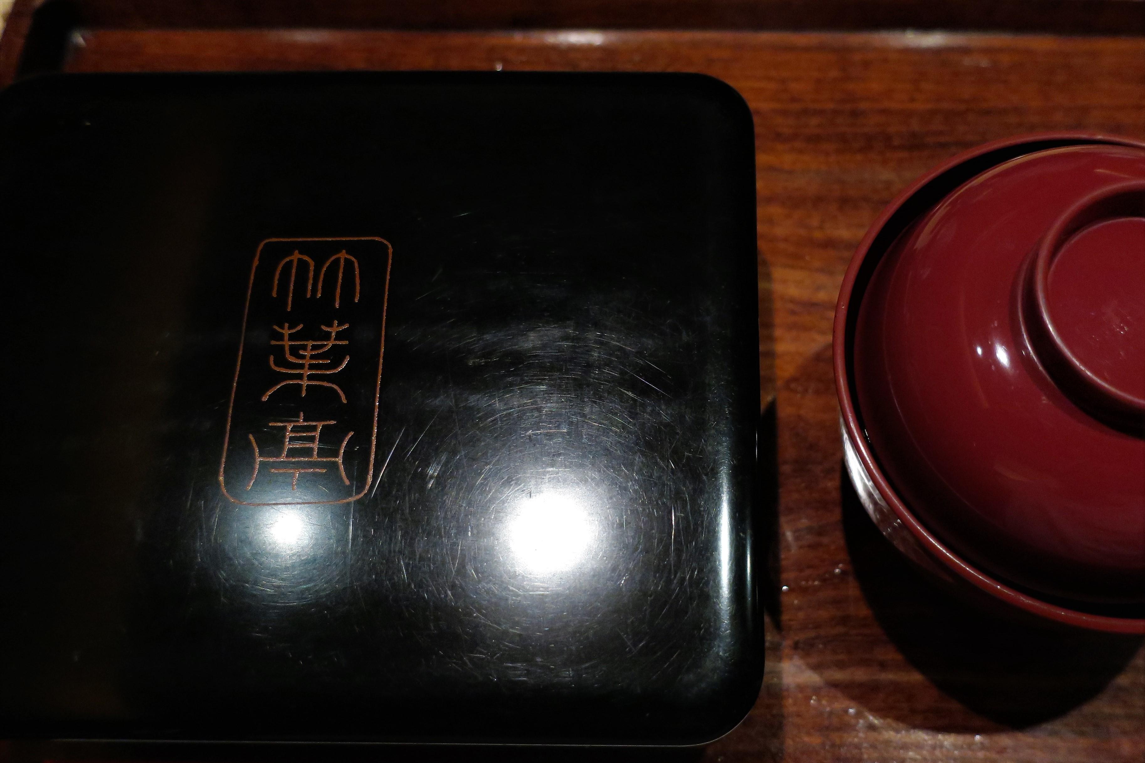 chikuyoutei3