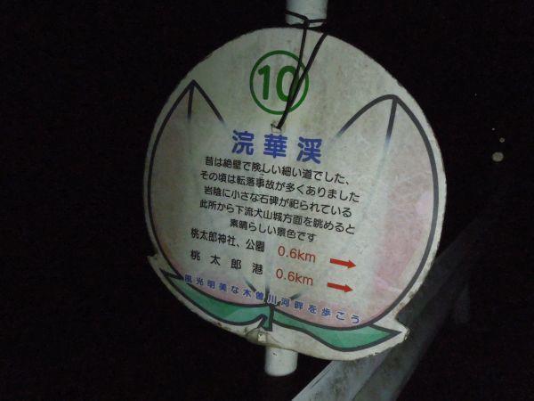 DSCN5409.jpg