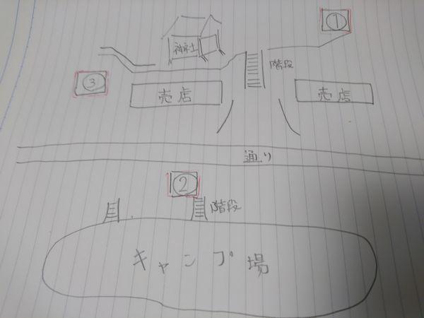 mj_memo.jpg