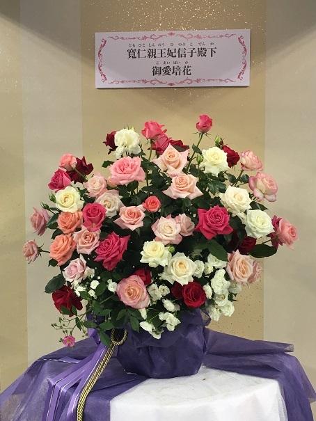 20180518_57_御愛培花