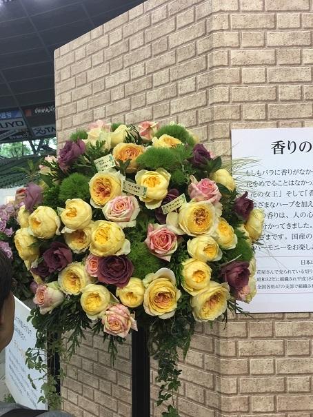 20180518_64_バラの香りコーナー(ティー)