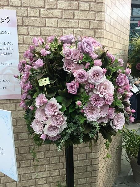 20180518_65_バラの香りコーナー(ブルー)