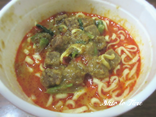 IMG_7395_20180609_カップヌードル贅沢肉盛り担々麺