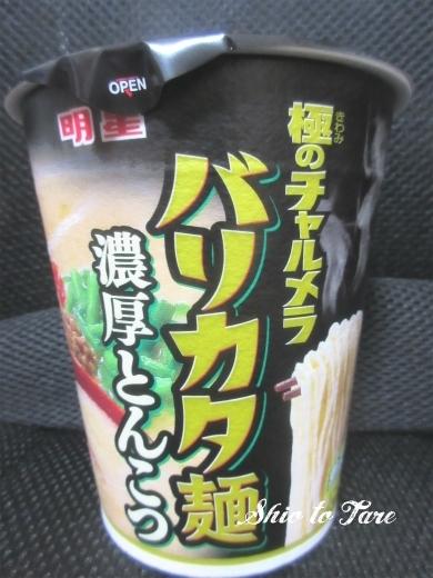 IMG_7413_20180624_01_極みのチャルメラ バリカタ麺 濃厚とんこつ