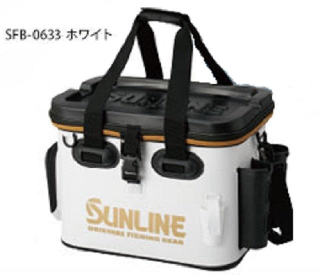 サンライン タックルバッグSFB-0633