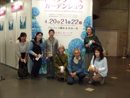 日本フラワーガーデンショーにて