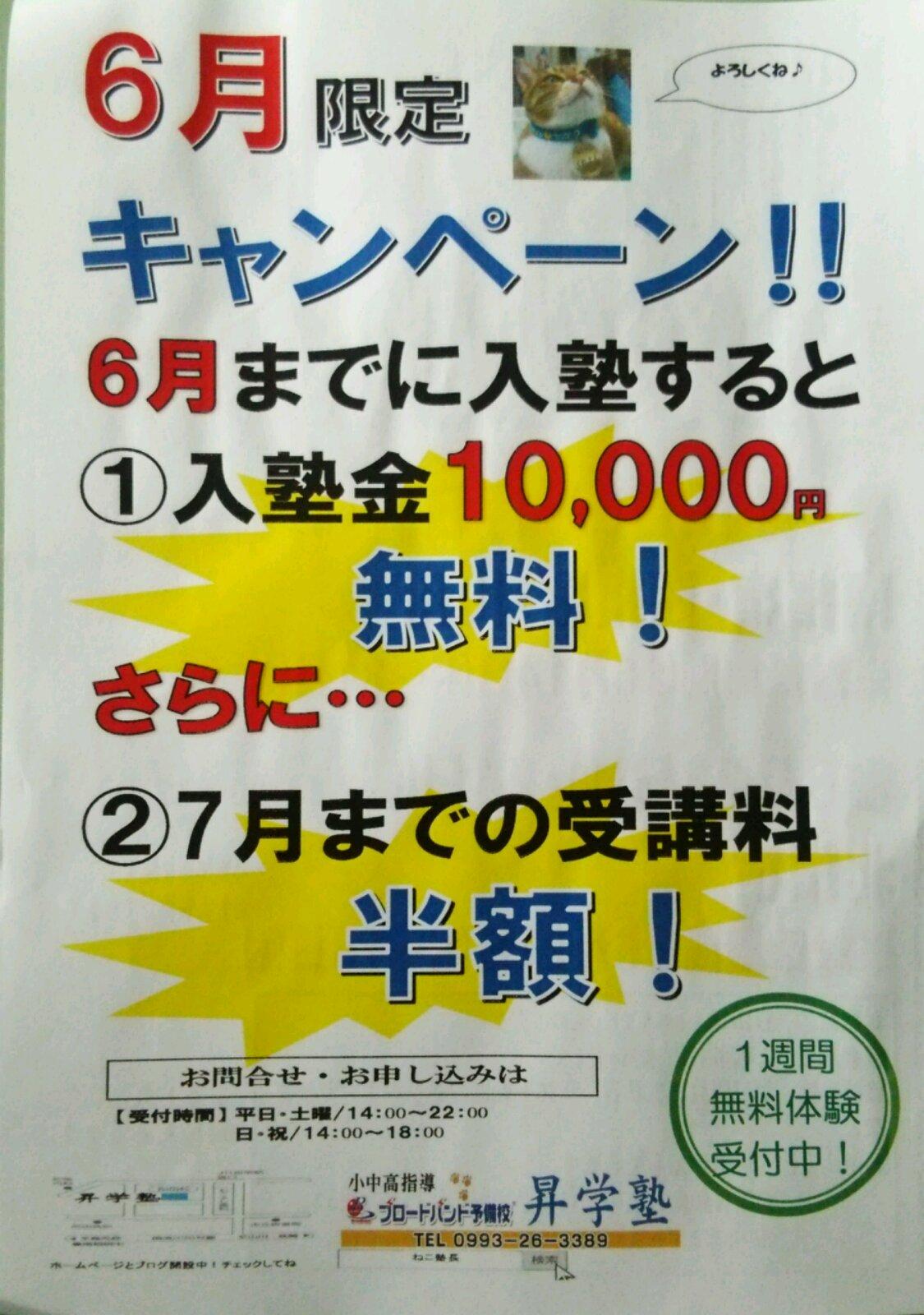 18-06-07-19-47-41-320_deco.jpg