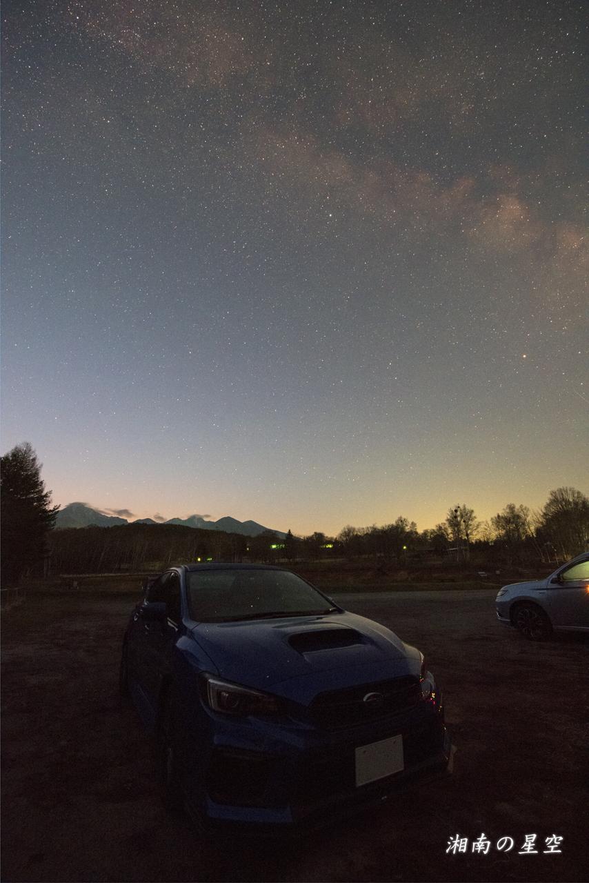 夜明けの天の川