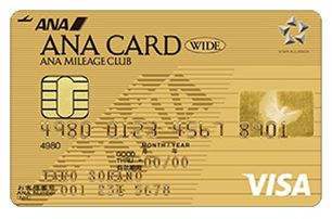 ANAワイドゴールドカード(PP).jpg