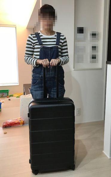 無印スーツケース62大きさ.jpg
