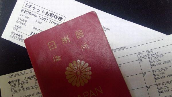 子連れ海外旅行_航空券の種類とキャンセル料について